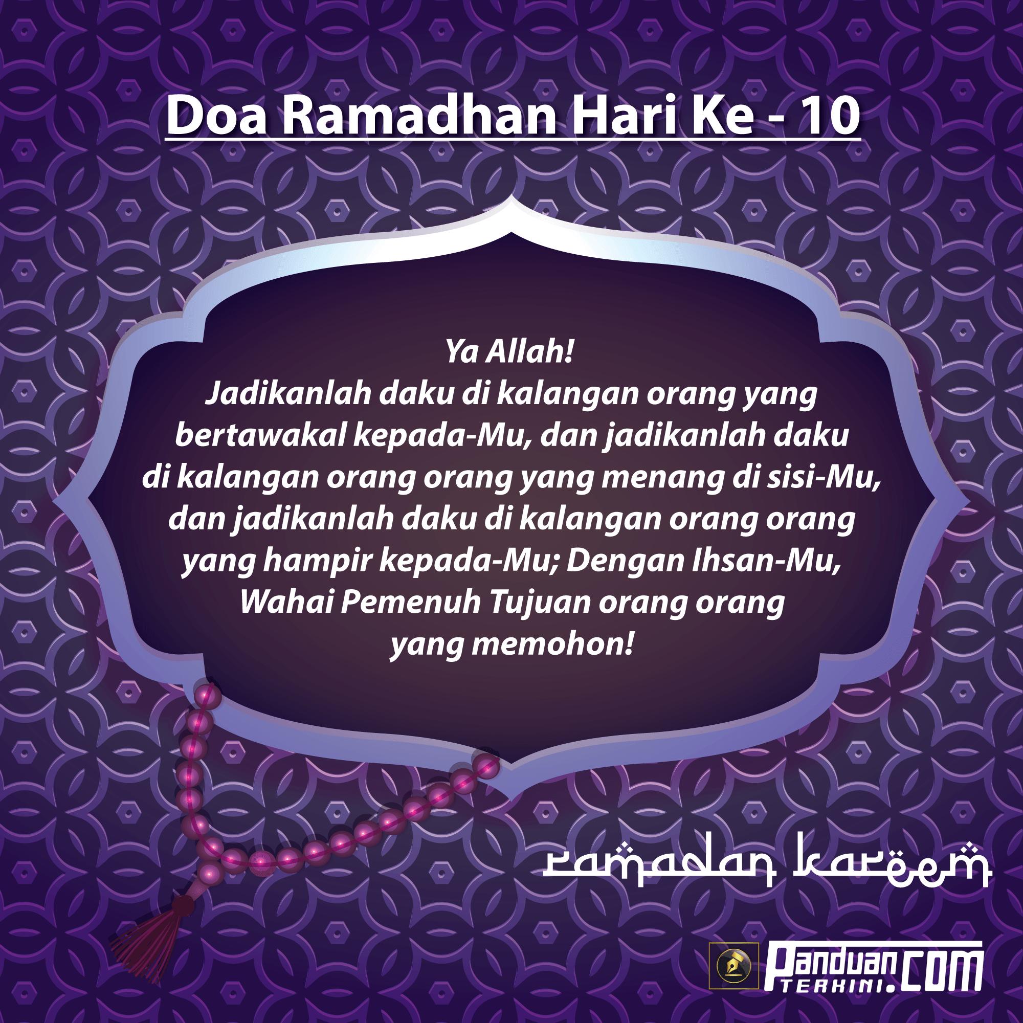 Doa Ramadhan Hari Ke-10