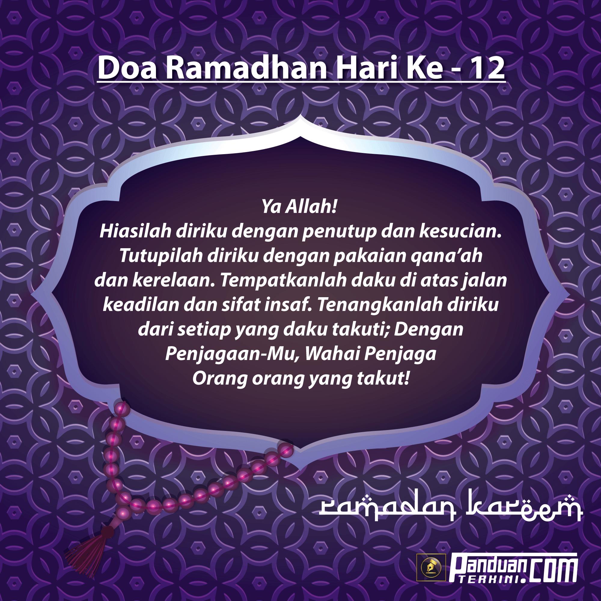 Doa Ramadhan Hari Ke-12