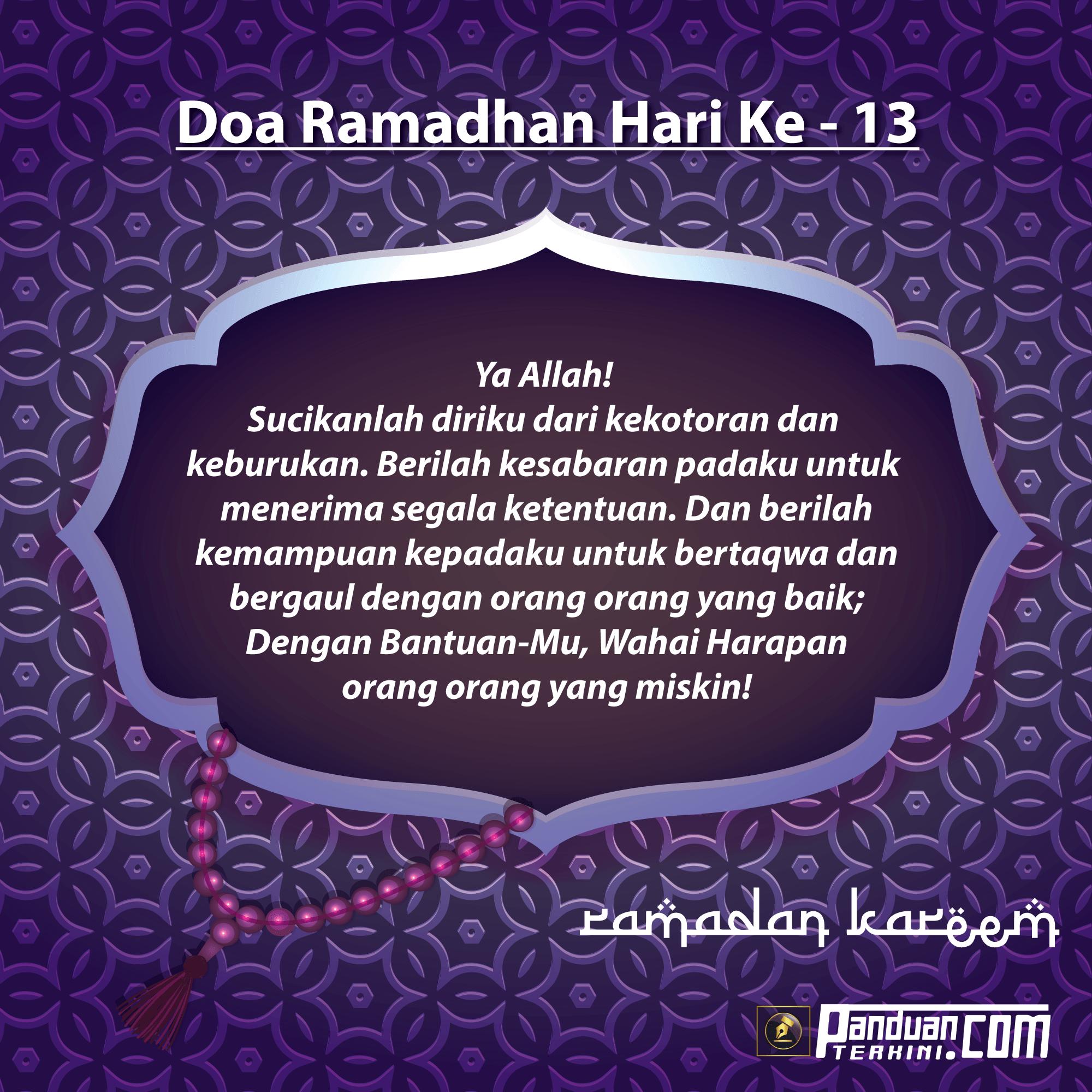 Doa Ramadhan Hari Ke-13