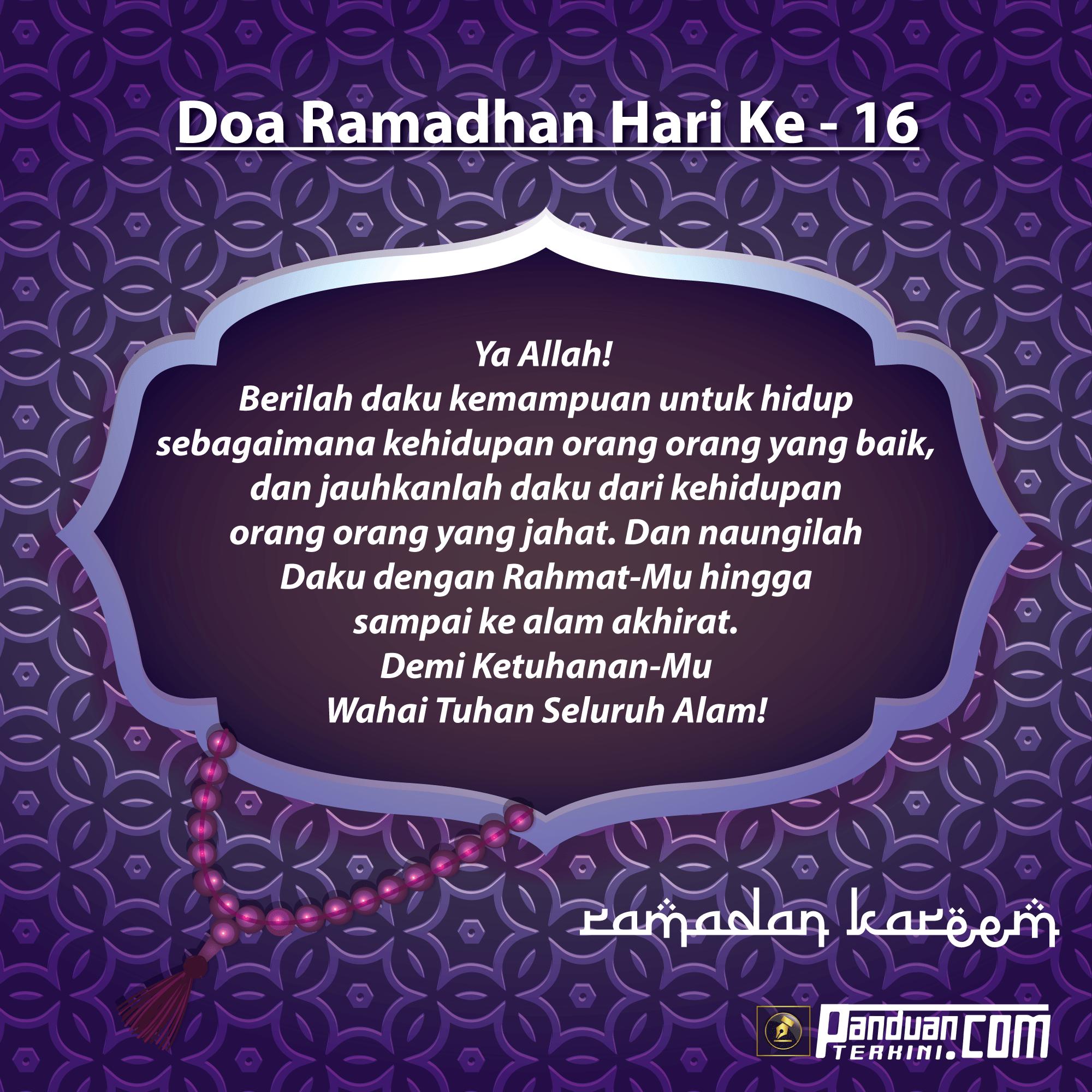 Doa Ramadhan Hari Ke-16