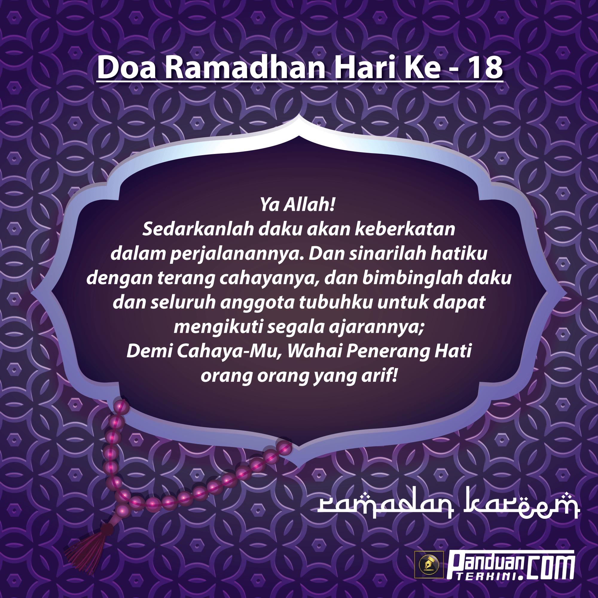 Doa Ramadhan Hari Ke-18