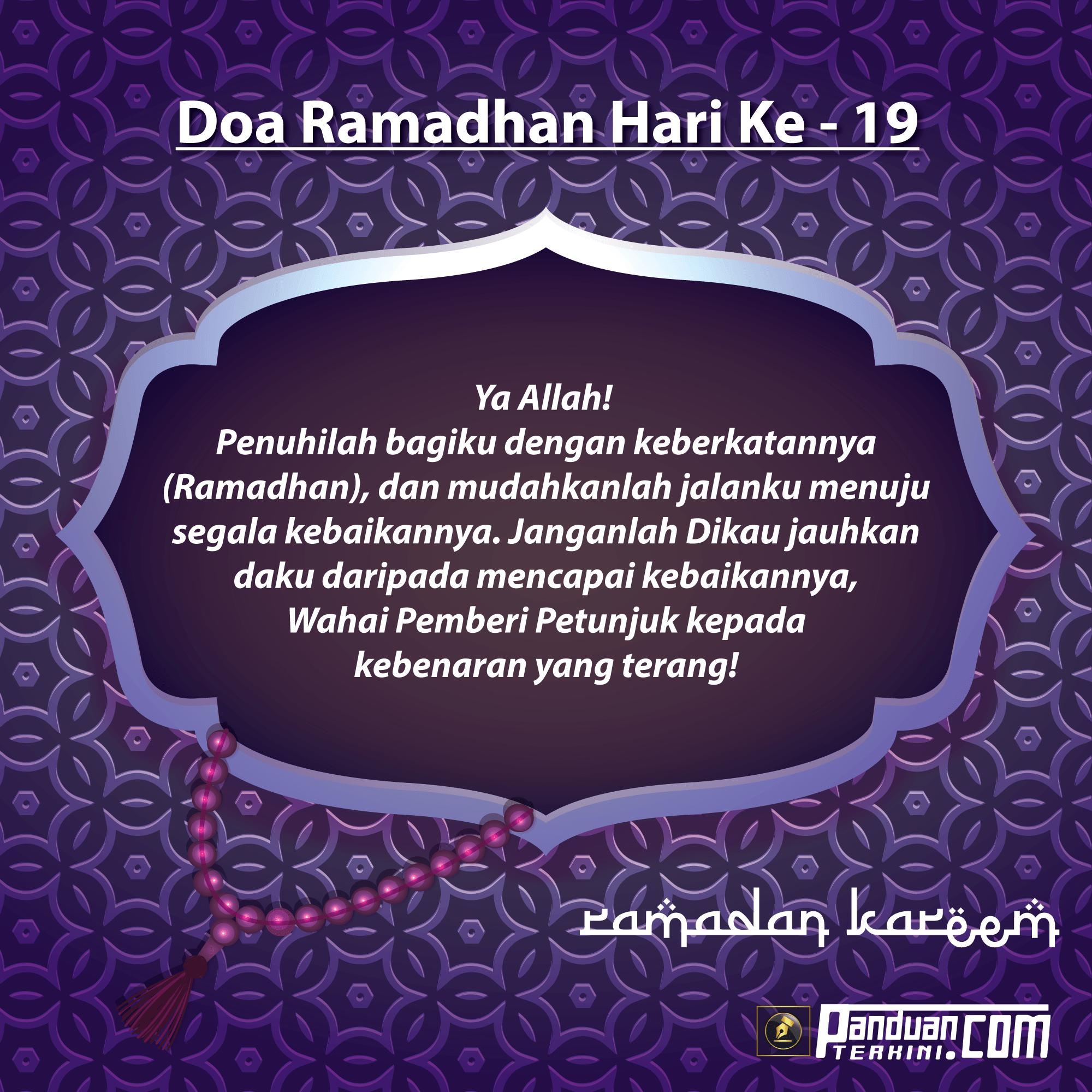 Doa Ramadhan Hari Ke-19