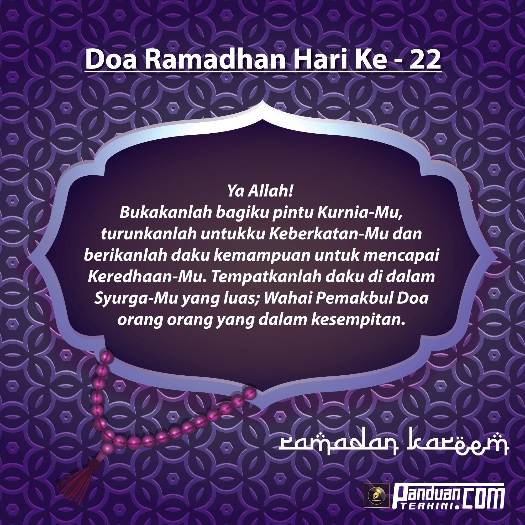 Doa Ramadhan Hari Ke-22
