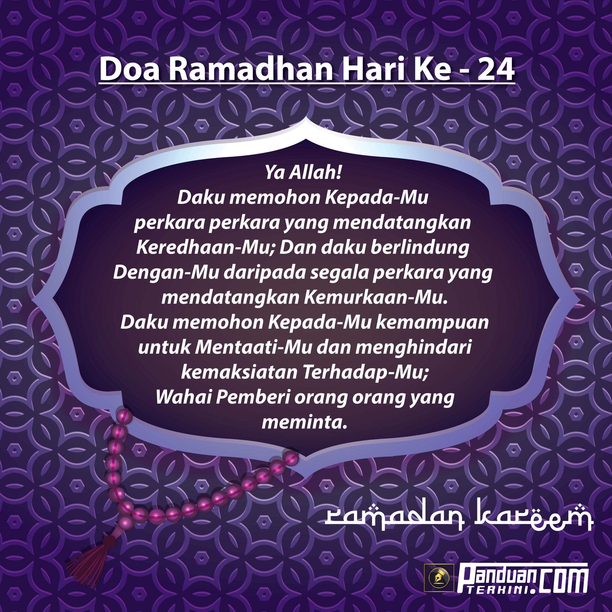 Doa Ramadhan Hari Ke-24