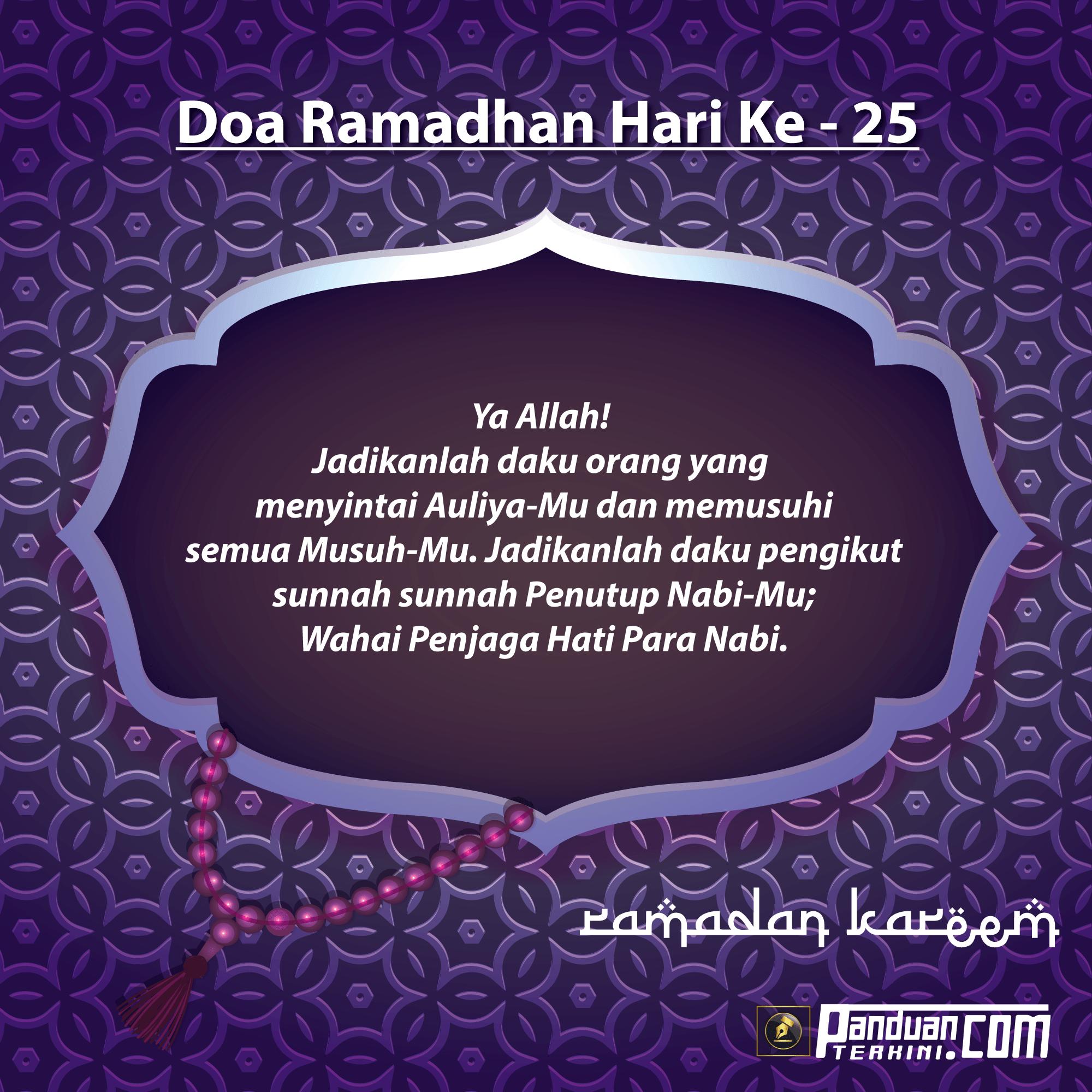 Doa Ramadhan Hari Ke-25