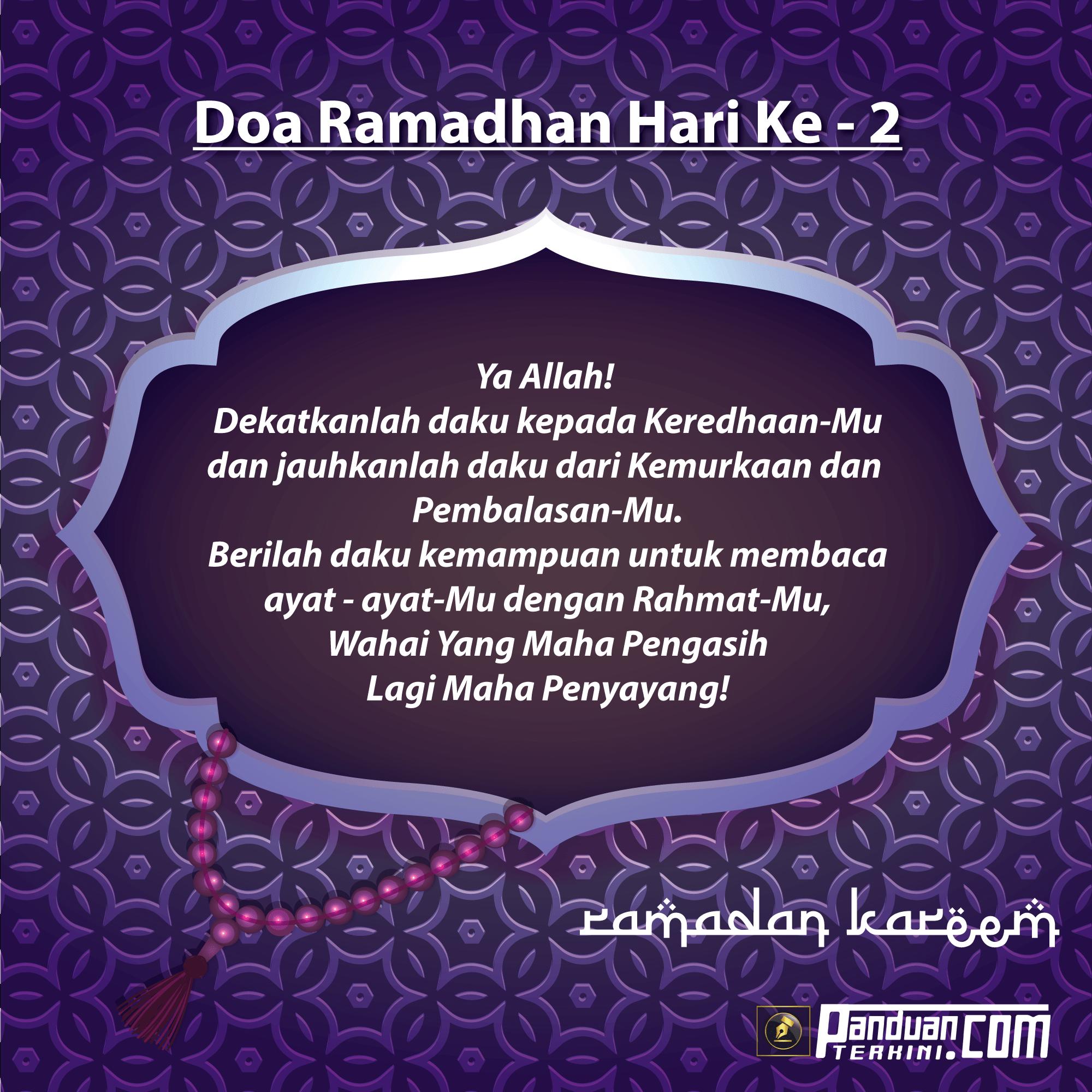 Doa Ramadhan Hari Ke-2